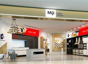 米技门店空间设计案例
