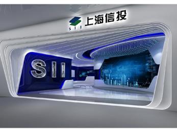 上海信投企业展厅设计案例