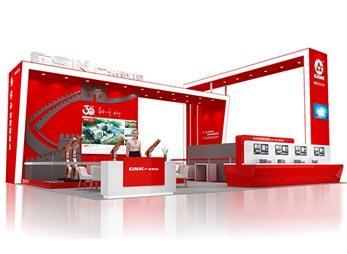 青岛国际机床展览会展台设计搭建