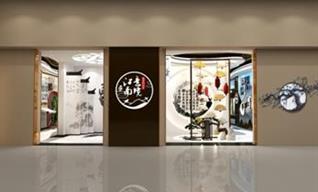 上海展览展示设计公司浅析展馆展厅设计搭建